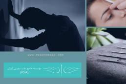 نشانه های بیماری افسردگی
